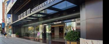 Hotel Camelia in Kunming city - three star hotel